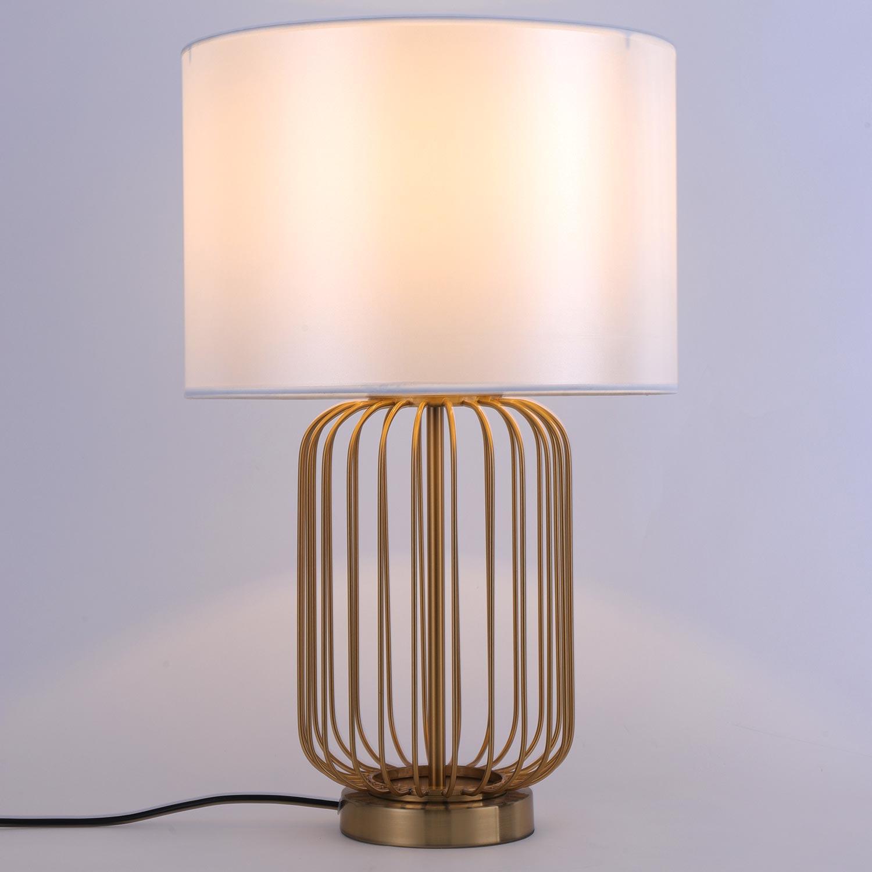 Lampe de chevet Elysium Blanc et Or